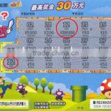 200g thermal paper scratch tickets card printing                                                                         Quality Choice
