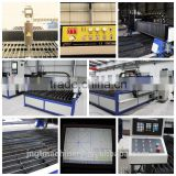 Huafei Hot Sale Model Rdp-1325 Cnc Plasma Cutting Table With Imported Power Supply