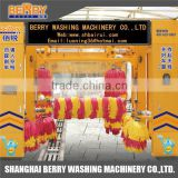 self service car wash equipment for sale