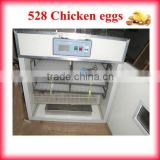 full automatic high quality CE approved best selling incubator capacity 528 chicken eggs ostrich chicks for sale