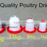 Poultry bell automatic drinker, high quality drinker and feeder (Mob/whatsapp:0086-15266968635)