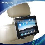 Car universal headrest mount for ipad and ipad 2