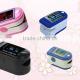made in China pulse oximeter baby monitor for sale