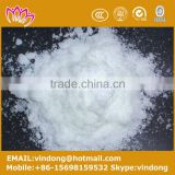 Magnesium Sulfate Heptahydrate Feed Grade MgSO4.7(H2O)