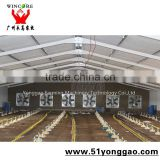 High-powered Environment Control Cooling Pad for Poultry Farm Cooling pad and Fan Poultry equipment