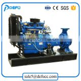 INquiry about diesel engine centrifugal pump, marine bilge pump