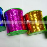 Food Packing Single Wire Metallic Twist Tie