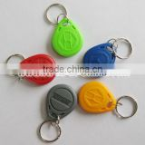 Hot Sale RFID Key Fob for RFID Elevator Access Control