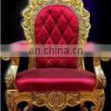 top class elegent deign king chair throne with low price