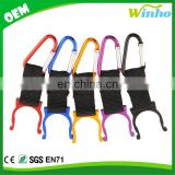 Winho Camping Water Bottle Holder Hook Buckle Key Chain Snap
