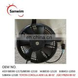 TO-YO-TA CO-RO-LLA AE90 1.6L 88-92',GEO-PRIZM 89-92'Radiator Cooling Fan motor & shroud OM 88590-12170/88590-12150/88550-12120/