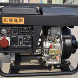 Belon Power 5kw 3 phase diesel generator 380V portable diesel generator