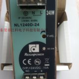 REIGNPOWER NL1240D-24/240W24V10A SWITHING POWER SUPPLY  DIN RAIL