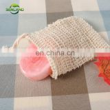 eco friendly natural Sisal Soap Bag with drawstring for shower bath