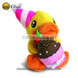 Birthday type comfortable soft wholesale plush baby toys animals