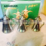 Brass Arabic Dallah Tea Coffee Pot Set Of Three Dallah, Arabic Dallah, Arabic Tea Coffee Pot