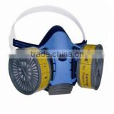 Safety gas half mask industrial mask
