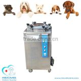 computer control lcd screen vertical autoclave steam sterilizer