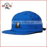 wholesale new york flexfit hats custom 5 panel hat