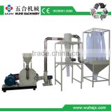 grinder machine for making plastic powder