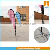 Light Weight Advertising Water Injection Flag Holder