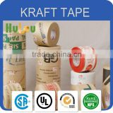 New products kraft paper gummed tape brown color jumbo roll