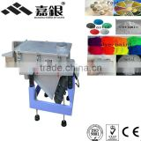 hot sale low price multiple vibrating screen, Vibrating sieve machine, screening machine