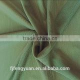 50D nylon spandex power net mesh fabric
