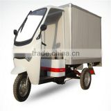 three wheel cargo tricycle rickshaw with high quality