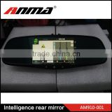 ANMA Reverse Sensor GPS tachograph 3 in 1 Intelligent car rear mirror , car rear view mirror monitor