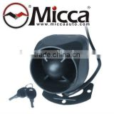 Backup battery car alarm siren, security alarm siren, horn, speaker,car siren 1tone / 6tone