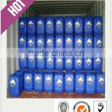 2013 best supplier of phosphoric acid 85% food grade with top qualitity