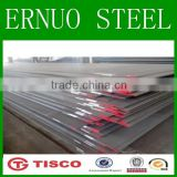 Structural Steels with Specified Hardenability Bands