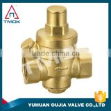 Factory price competitive brass pressure reducing valve China supplier brass pressure regulating valve                                                                         Quality Choice