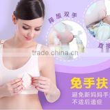 Women's 3 Color Nursing Hands Free Pumping Bra Breast Feeding