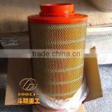 engine type yuchai YC6108G XG932III XGMA loader air filter YK2640U