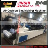 Wenzhou Air Cushion Bubble Making Machine to Produce Air Bags for Air Packing (Kings machine)