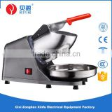 Aluminum hopper,holder,double blades electric portable ice crusher
