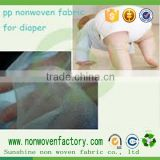 China manufacturer hydrophilic polypropylene non woven fabric for baby diapers non woven wallpaper.