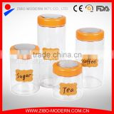 Pasta Coffee Storage Jar with Plastic Lid Clear Glass Container