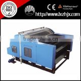 HFJ-18 sheep wool carding machine , cotton carding machine , nonwoven fiber caring equipment