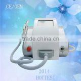 Just do it --beauty ipl machine AP-TK with xenon lamp for hair removal skin whitening wrinkle cure