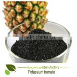 HAY guano potassium humate 100% water soluble fertilizer drip irrigation fertilizer npk fertilizer agriculture fertilizer