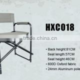 Folded Fishing Chair for Fishing HXC 018
