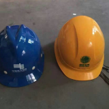 Power Line safety helmet