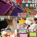 Colorful and High quality bag in box MAHALO basket for personal use , small lot oder also available