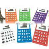 Colorful Solar Powered Silicone Rubber Flexible Calculator easy to read numbers