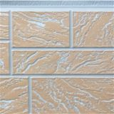 China Hebei Sai Ding building materials Co., Ltd. metal embossing thermal insulation boardAH9-2104