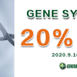 Free orders——Gene systhesis