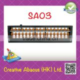 17 Rods Plastic Frame special design educational toy abacus wholesale